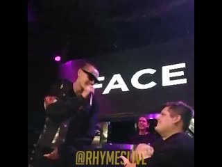 FACE пригласил инвалида на сцену Рифмы и Панчи