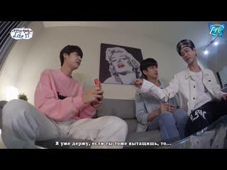 [RUS SUB] Friendshipz Insider Tour: Like It ep.4 / Lee JinHyuk, Lee SeJin, Kim MinKyu (рус саб / Ли Джинхёк Ли Сэджин Ким Мингю)