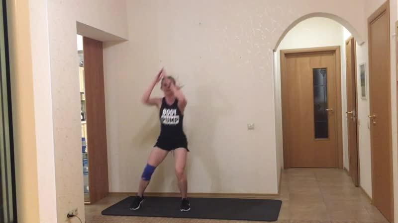Grit Cardio от Анны Половинкиной
