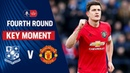 Maguire's STUNNING First Goal for United! | Tranmere vs Manchester United | Emirates FA Cup 2019 20