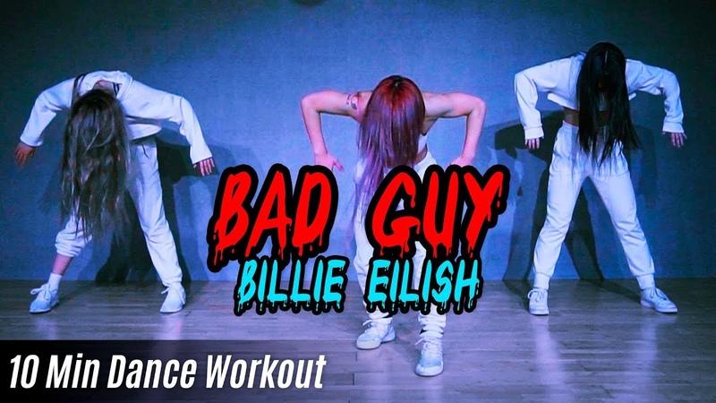 Dance Workout Billie Eilish bad guy MYLEE Cardio Dance Workout 마일리 다이어트 댄스