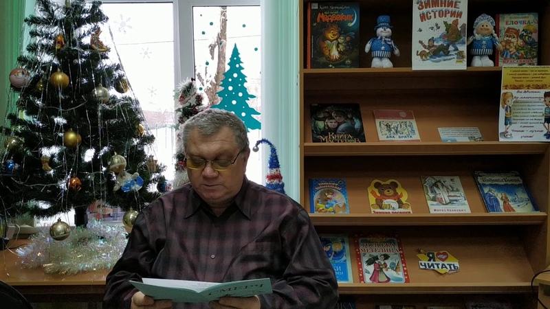 Н Веялко В новый год читает автор