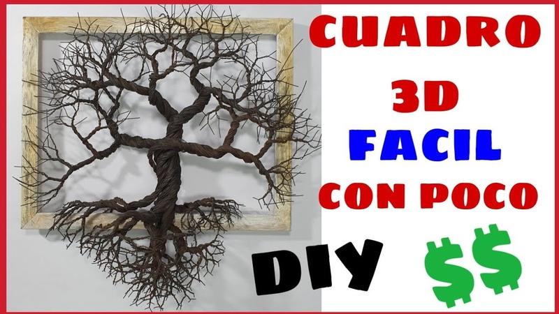 CUADRO 3D DE ARBOL decora tu hogar manualidades