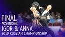 Igor Potovin Anna Grischenko   Solo Slowfox - Professional Final   2019 Russian Championship