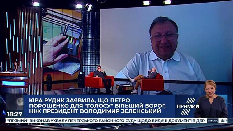 Тарас Чорновіл, гість ток-шоу Ехо України від 6.08.2020