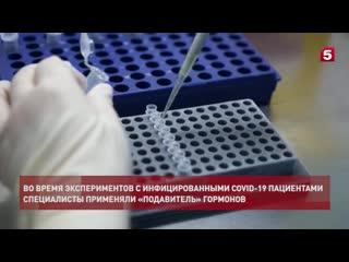 Как облегчить течение коронавируса у мужчин?