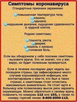 https://sun1-88.userapi.com/c7001/v7001815/5389e/4AlBUd97Bv4.jpg