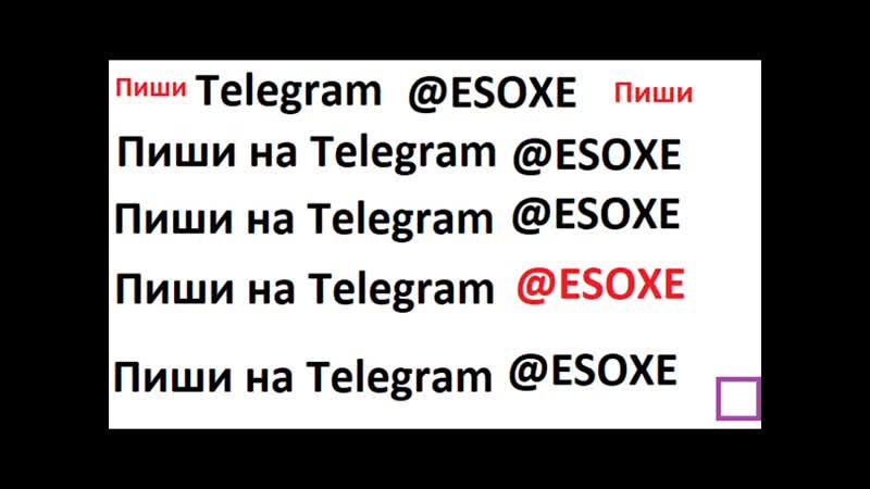 Telegram: @ESOXE Гашиш Ангарск Благовещенск Старый Оскол Королёв Балаково Рыбинск Абакан Кокаин Мефедрон