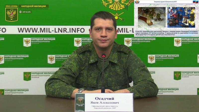 После очередного провала ВСУ к спецоперации Печенег на Донбассе подключили СБУ