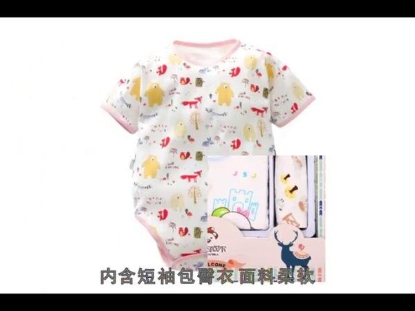 Одежда для младенцев комплект одежды для новорожденных подарочный комплект детское нижнее белье летний костюм из 100%
