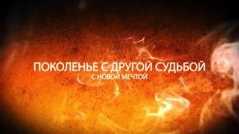 Повесть Люцифера Новая вера