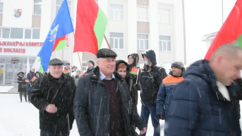 Делегация Брагинского района