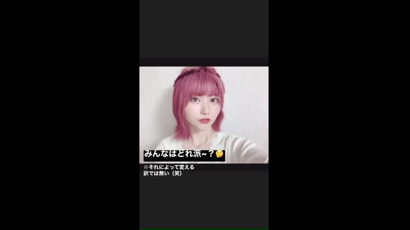 2020 07 28 @ Insta Story Otake Hitomi 2