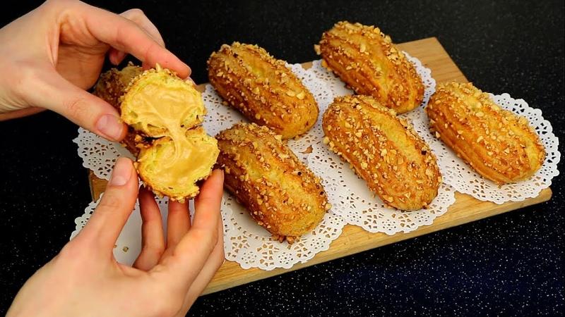 Эклеры с орехами и карамельным кремомзаварное тестоКак приготовитьСладкая Жизнь