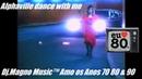 Alphaville Dance With Me 1986 HQ Audio HD