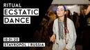 Ritual ECSTATIC DANCE • 18.01.20 • Stavropol | Russia