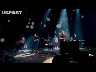 Градусы - Запишу своё сердце на секцию плавания (Новая live-версия)  (VK Fest 17/05/2020