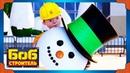 Боб строитель Счастливого Рождества ❄️ Подарок для Боба 1 час сбор 🎄 мультфильм для детей