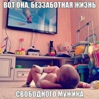 Личная фотография Ильдара Ильдарова