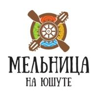 """Логотип Фестивальное движение """"Мельница"""""""