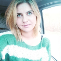 Фотография Iванки Бишинськи ВКонтакте