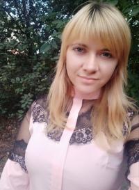 Дудниченко Алена