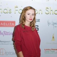 Маша Алиценко