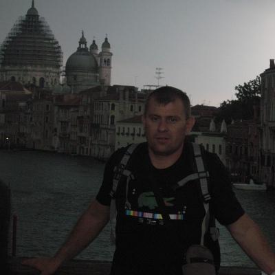 Sergey, 31, Rezh