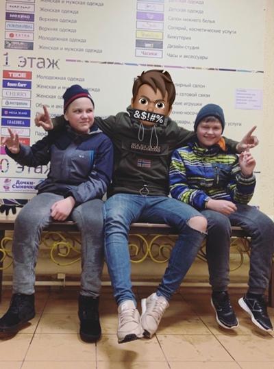 Никита Амосов