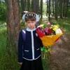 Ларина Эля