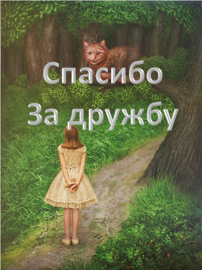 Люба Зыкина