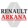 Рено Аркана форум (Renault Arkana)
