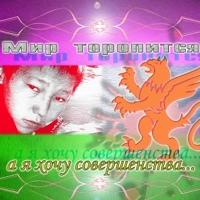 Иванов Борис