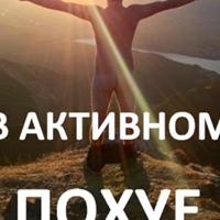 Фотография анкеты Артура Сафина ВКонтакте