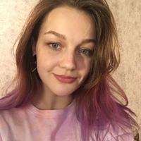 Личная фотография Полины Скробовой ВКонтакте
