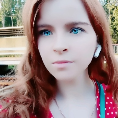 Natasha Selivanova