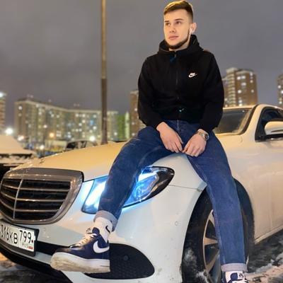 Сергей Чернавин