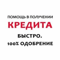 Артем Мохов