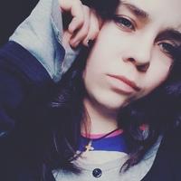 Мария Якушева