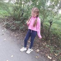 Каткова Анна