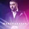 Mart Babayan