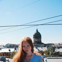 Прокофьева Мария фото