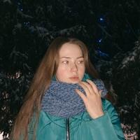 Фотография профиля Нади Екимовой ВКонтакте