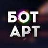 Шпион вк | Арт Бот