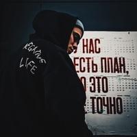 Павел Зацепин   Москва
