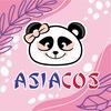 Asiacos.pro - сеть магазинов корейской косметики