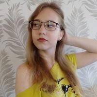 Nastya Kukushkina