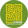 Инженерные услуги Московская область