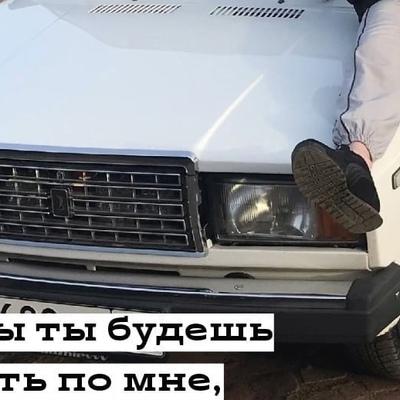 Павел Костерев