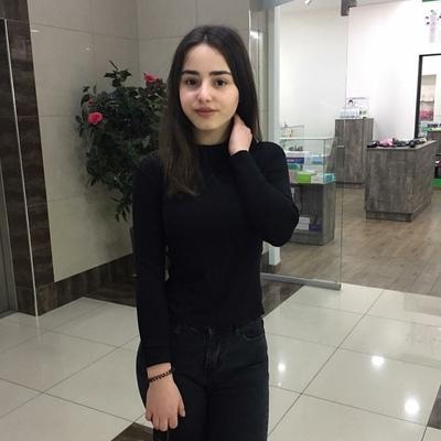 Валерия Дёмина